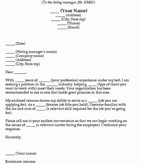 Cover Letter Fill In The Blanks cover letter fill in the blanks 6553