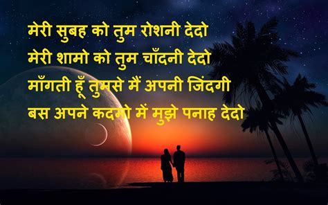 love shayri com top new love shayari hd wallpaper hindi love shayari pics
