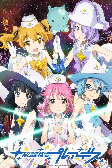 wish upon the pleiades crunchyroll wish upon the pleiades episodes