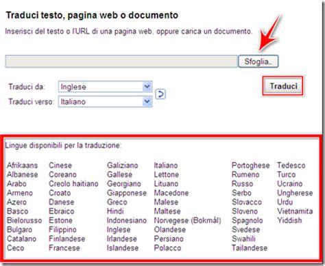 tradurre da inglese a italiano un testo come tradurre automaticamente un testo in un altra lingua