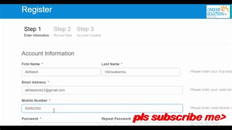 Https Registration Mba by How To Register Iiit A Mba Admission Form