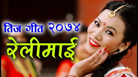 song nepali new nepali teej song 2074 2017 relimai by khumraj