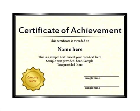 downloadable certificate templates free printable certificate templates free