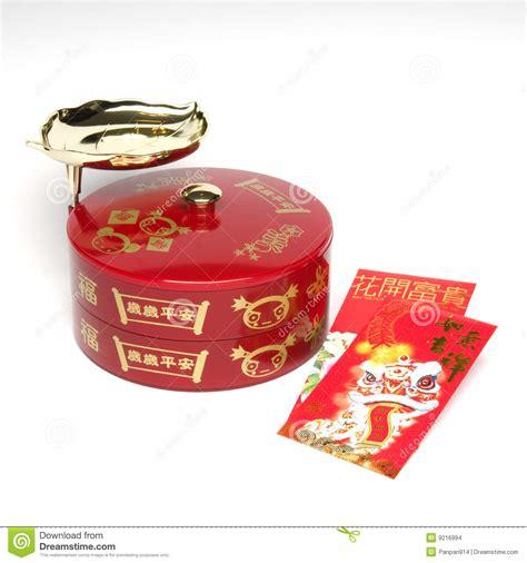 new year box where to buy pocket box new year element stock