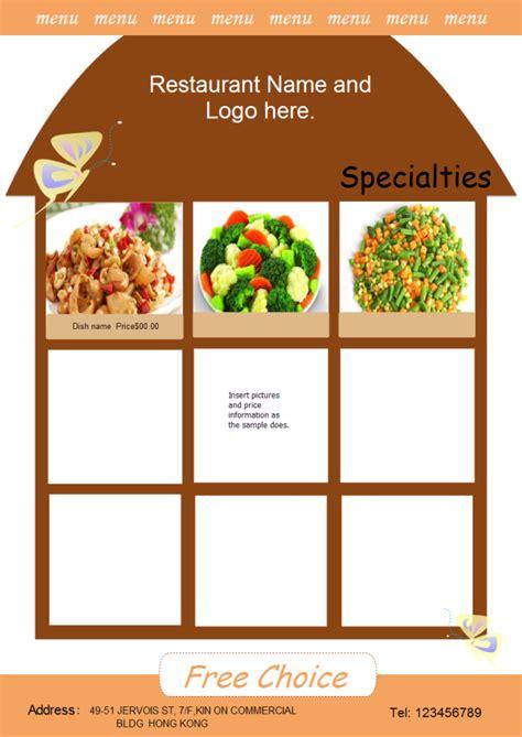 make your own menu template free menu free menu templates