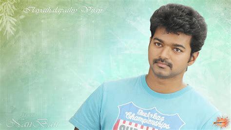 vijay themes hd vijay hd wallpaper 549925
