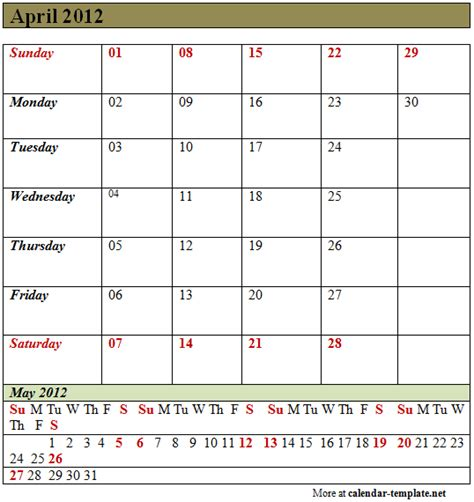 Customizable Calendar Templates by Customizable Calendar Template