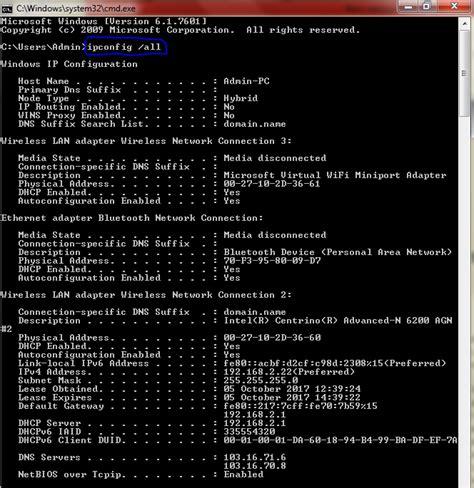 internet protocol configuration    check