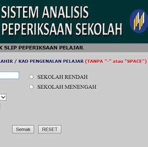 sistem analisis peperiksaan sekolah saps online saps ibu bapa semak keputusan peperiksaan secara online