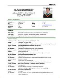 11  resume job application   Basic Job Appication Letter
