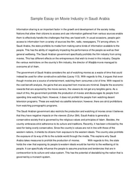 Industry Essay by Sle Essay On Industry In Saudi Arabia