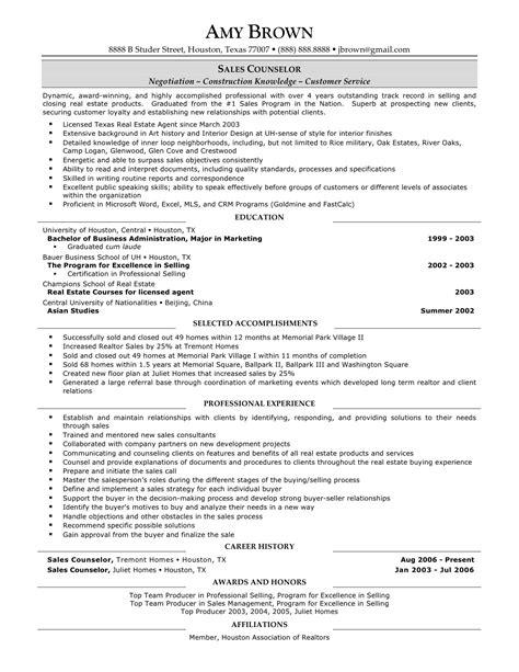 top 8 commercial real estate agent resume samples 1 638 jpg cb 1432734808