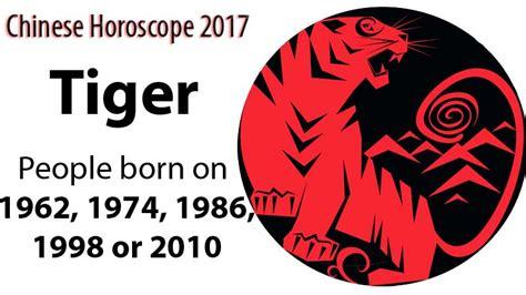 new year 2016 tiger horoscope tiger horoscope 2017 career health
