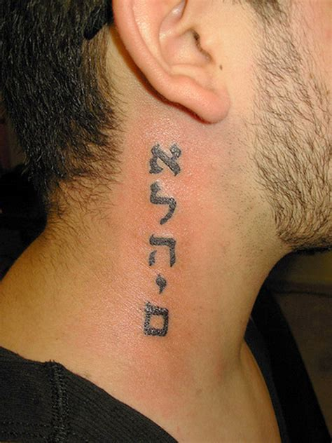 side neck tattoos 55 awesome words neck tattoos