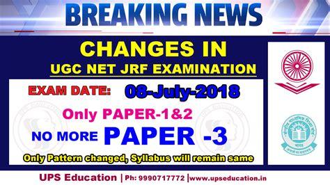 pattern of ugc net jrf cbse ugc net jrf examination 2018 ups education