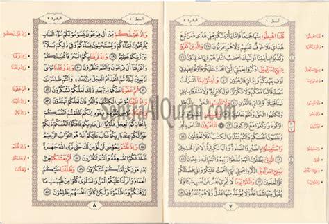 Al Quran Hafalan Tahfidz Penerbit Almahira alquran hafalan almahira a5
