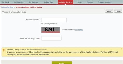 Empty Your Bank Account With Just Your Thumbs by How To Check Whether Aadhaar Number Is Linked To Bank