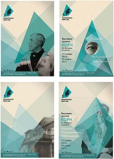 triangle pattern indesign 20 best brochure design images on pinterest brochures