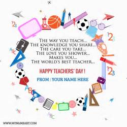 5th september teachers day quotes name images wishes greeting card