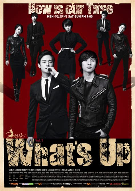 film drama korea get up posters revealed for the upcoming korean drama quot what s up
