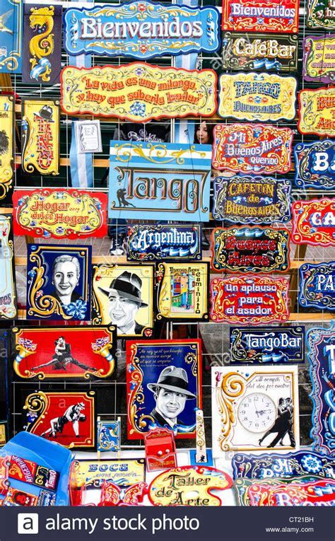 Souvenir Argentina Magnet Kulkas Buenos Aires souvenir plates buenos aires argentina south america stock photo royalty free image 49217493
