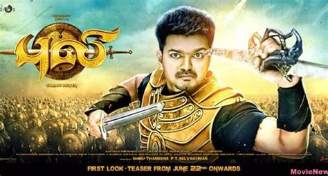 puli film one day collection tamil movie puli first day box office collection opening day