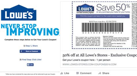 Lowes Gift Card Scam - beware the fake lowe s coupon promising 50 off