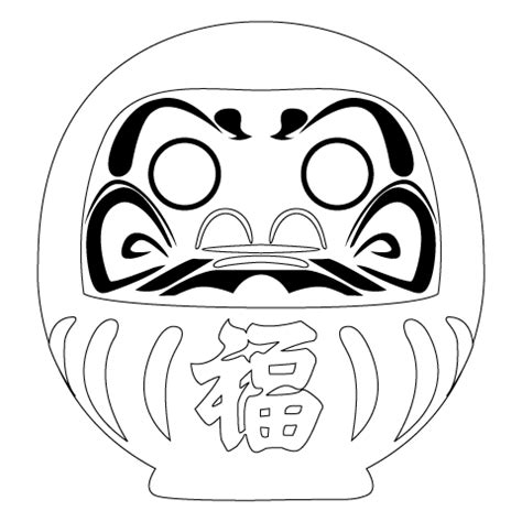 Daruma Doll Coloring Page | paint your own daruma by trackdancer on deviantart