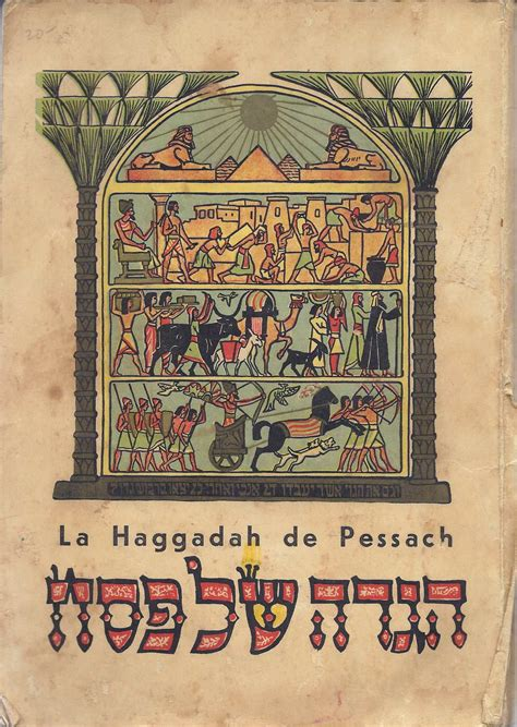 the bones passover haggadah hebrew and edition books dan wyman books haggadah catalog