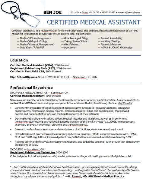 medical assistant resume objectives medical assistant