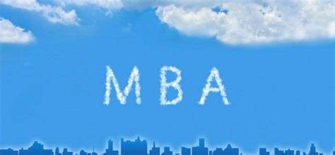 Mba Forums Canada by What Is An Mba Topmba