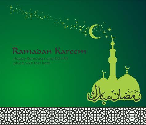 Ramadan Lebaran 2 gambar software membuat desain rumah free