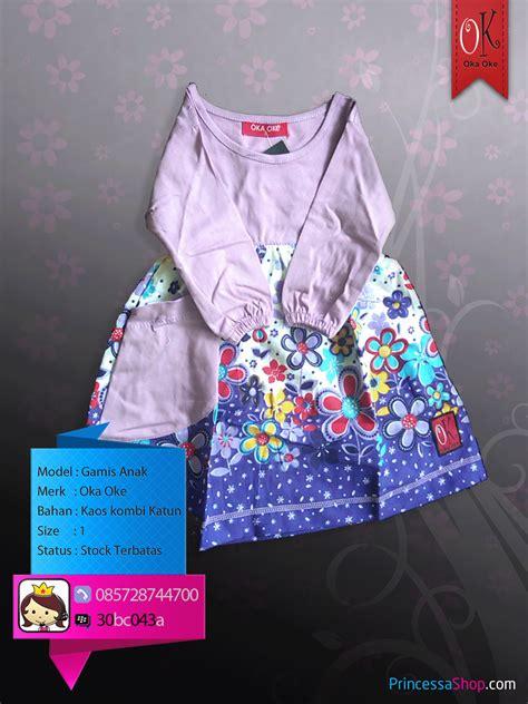 Oka Oke Reguler Model Baru baju gamis anak model terbaru murah dan bagus baju gamis