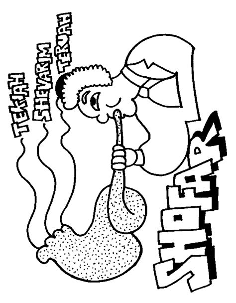 torah tots high holy days coloring page