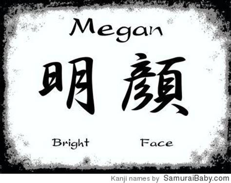coloring pages of the name megan name of meagan colouring pages
