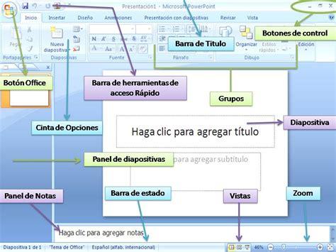barra de herramientas parte superior desarrollocurricularyaulasdigitalesg3 octubre 2014