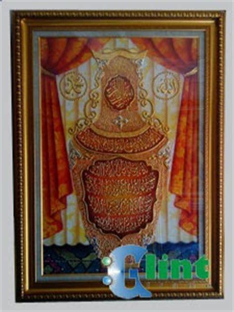 Baru Lukisan Hiasan Dinding 4 Panel Rata Abstrak Nuansa Ungu jual kaligrafi ayat kursi guci glint frame tempat