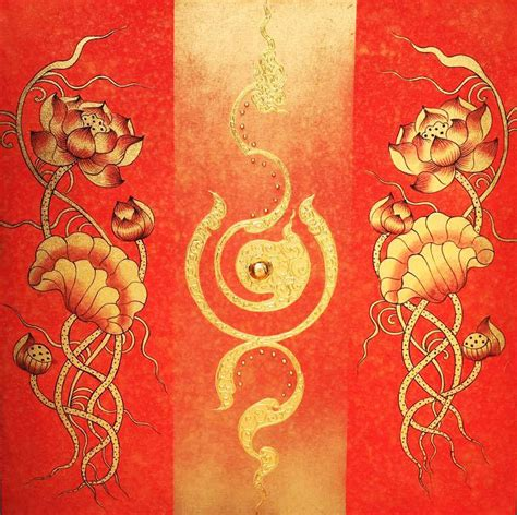 lotus flower painting designs abstract flower thai style golden lotus flower royal