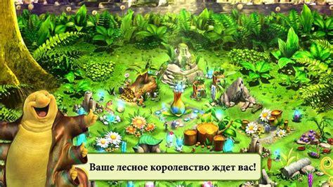 Волшебный лес игра на андроид