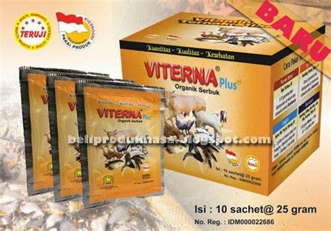Tangguh Probiotik Untuk Ayam Petelur beli produk nusantara