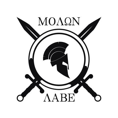 Molon labe cross swords spartan helmet