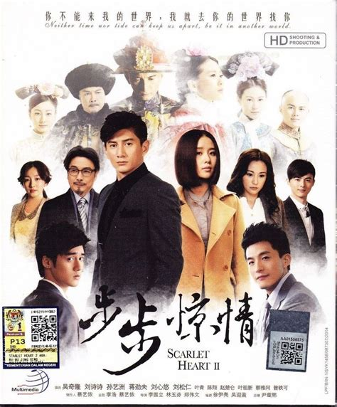 film cina drama 17 best images about chinese drama movie dvd on