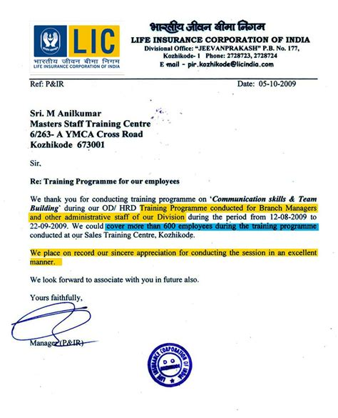 Insurance Withdrawal Letter Lic