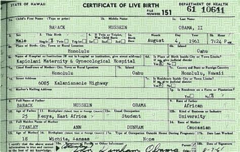 Application For Certified Copy Of Birth Record California Certified Copy Of Birth Record Application For Certified Copy Of Birth Images Frompo