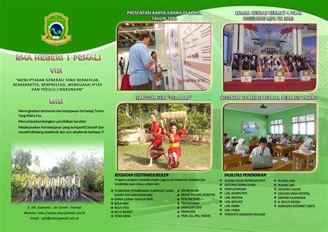 cara membuat brosur antar jemput sekolah contoh gambar website contoh sr