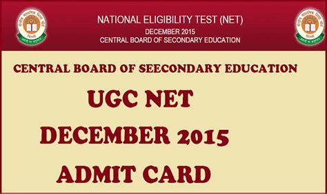 pattern of ugc net exam june 2015 ugc net june 2015 online application form