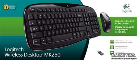 Keyboard Wireless Desktop Logitech Mk250 rozetka ua logitech wireless desktop mk250 920 002638
