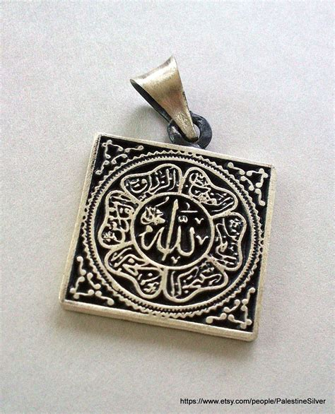 the name of allah square vintage silver pendant necklace