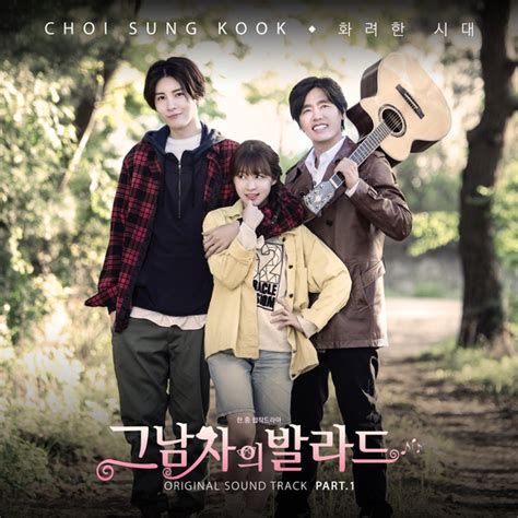 download mp3 good life ost mtma download single choi sung kook glamorous life ost part