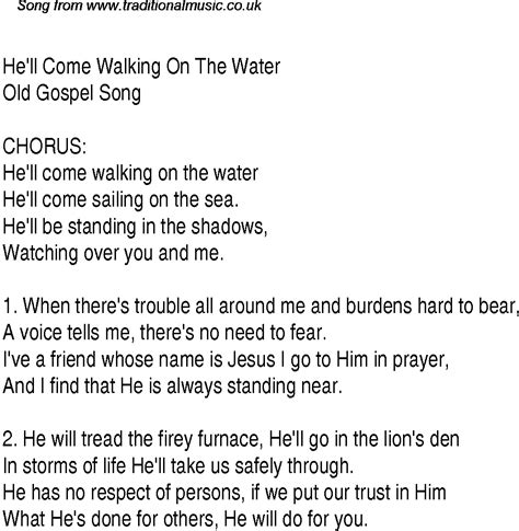 song on he ll come walking on the water christian gospel song